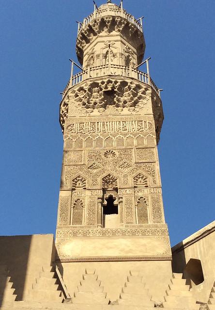 Cairo Complex of al-Nasir Muhammad 1294-1304 Mamluk Minaret 1304 Stucco & Octagonal 2nd Story 15th cent Inal (1e)