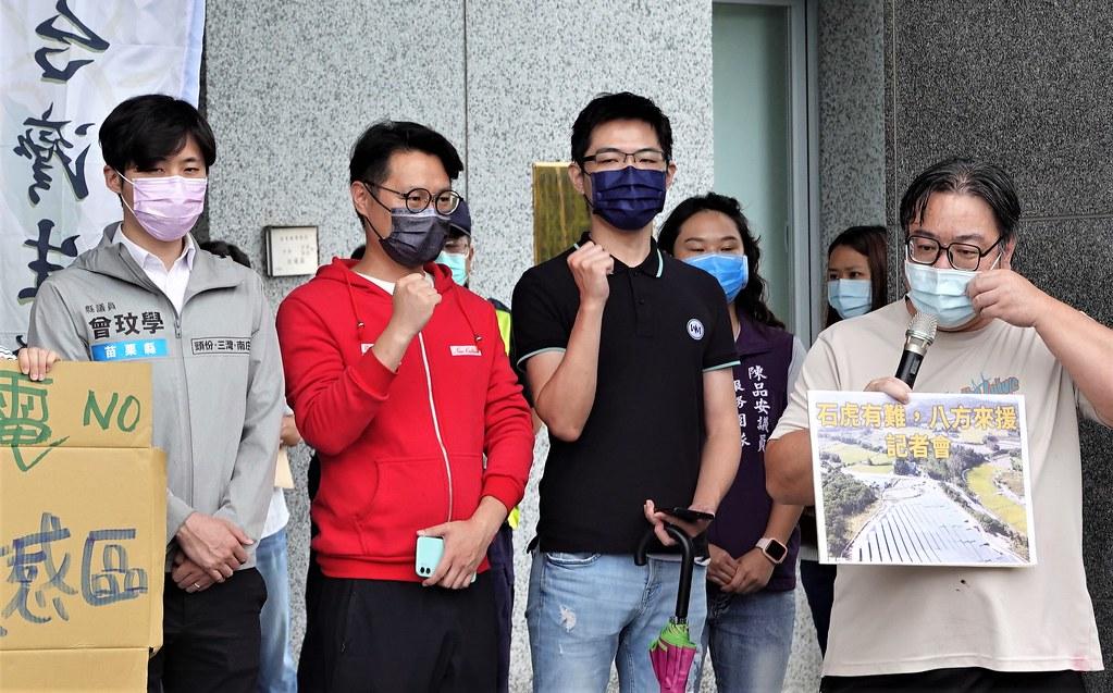 苗栗縣議員曾玟學(左起)、陳光軒、宋國鼎到場聲援保育團體。孫文臨攝