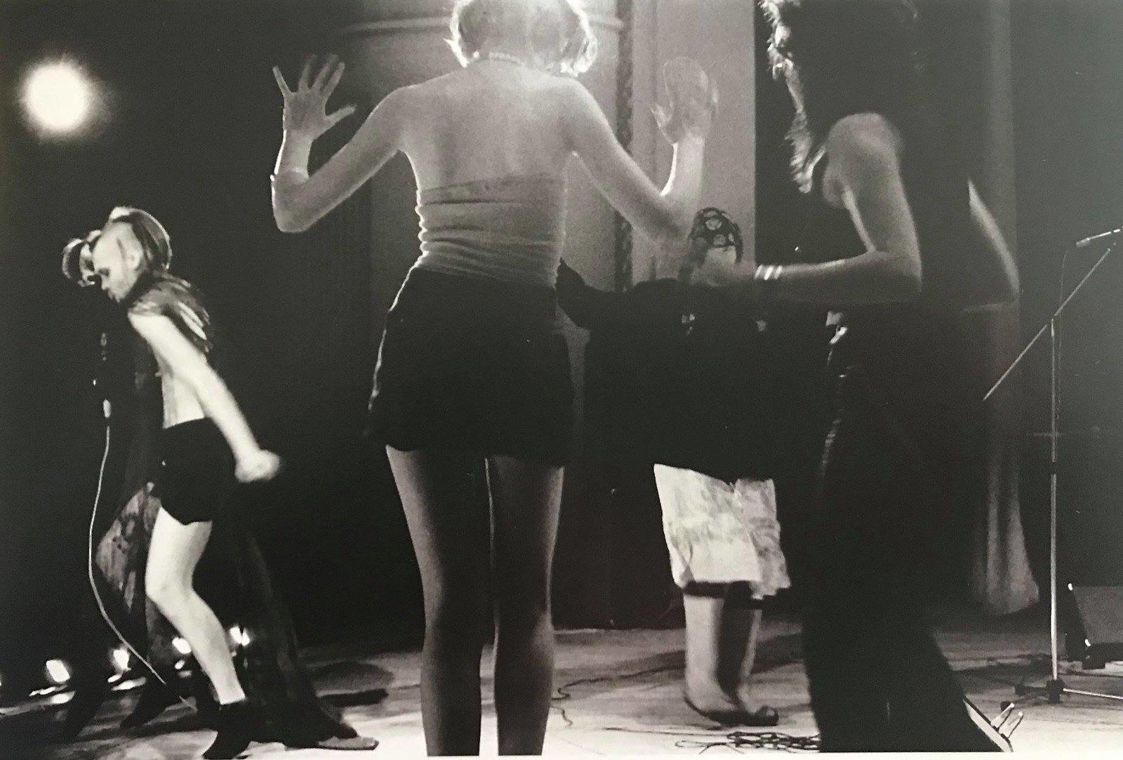 11. 1988. Группа «Тупые», Авдотья Смирнова, ДК Горбунова