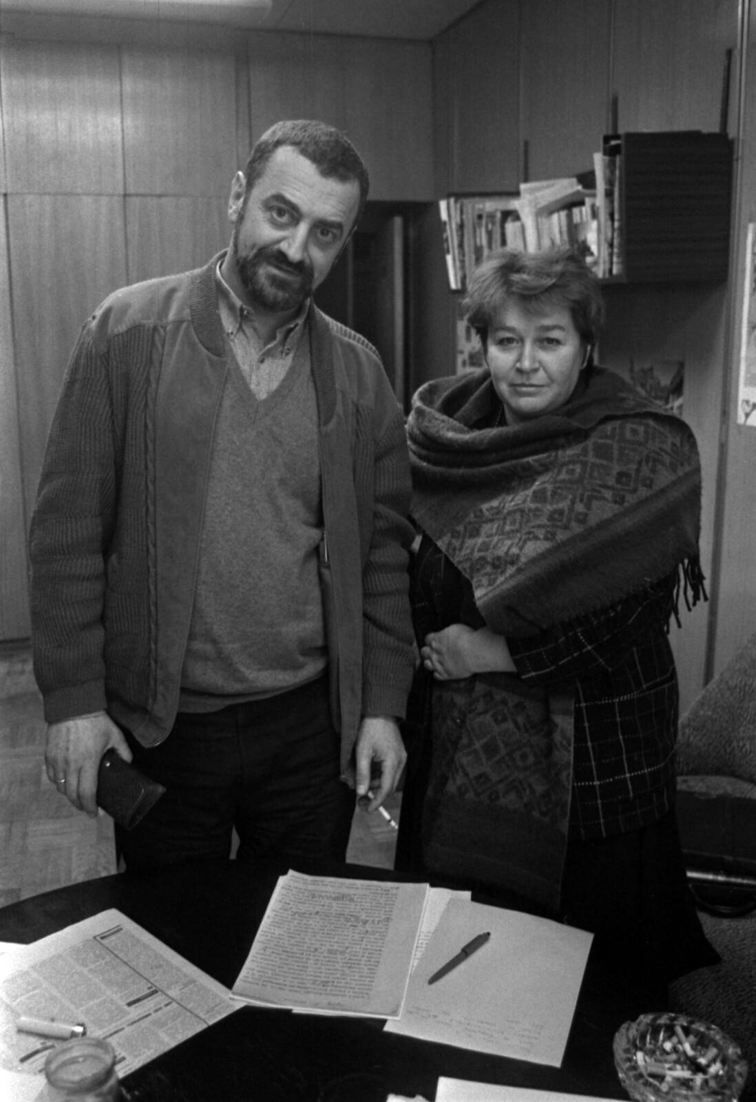 1988. Григорий Горин