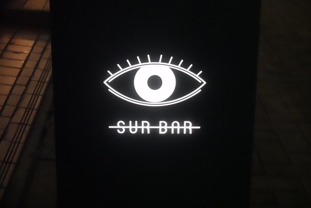 SURBAR(練馬)