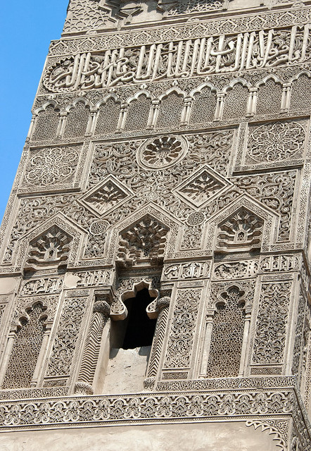 Cairo Complex of al-Nasir Muhammad 1294-1304 Mamluk Minaret 1304 Stucco (2)