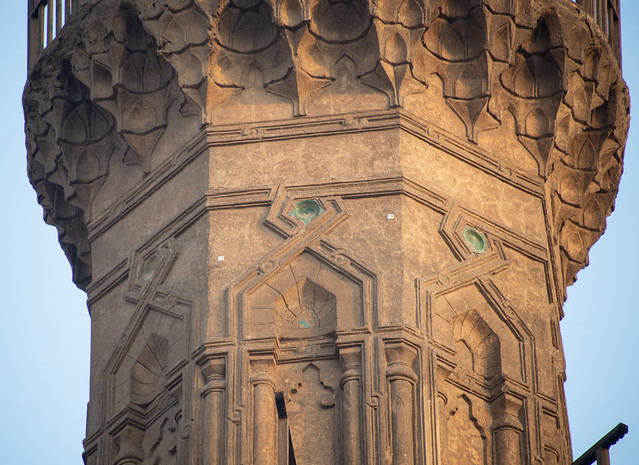 Cairo Complex of al-Nasir Muhammad 1294-1304 Mamluk Minaret 1304 Octagonal 2nd Story 15th cent Inal Turquoise Insets (1)