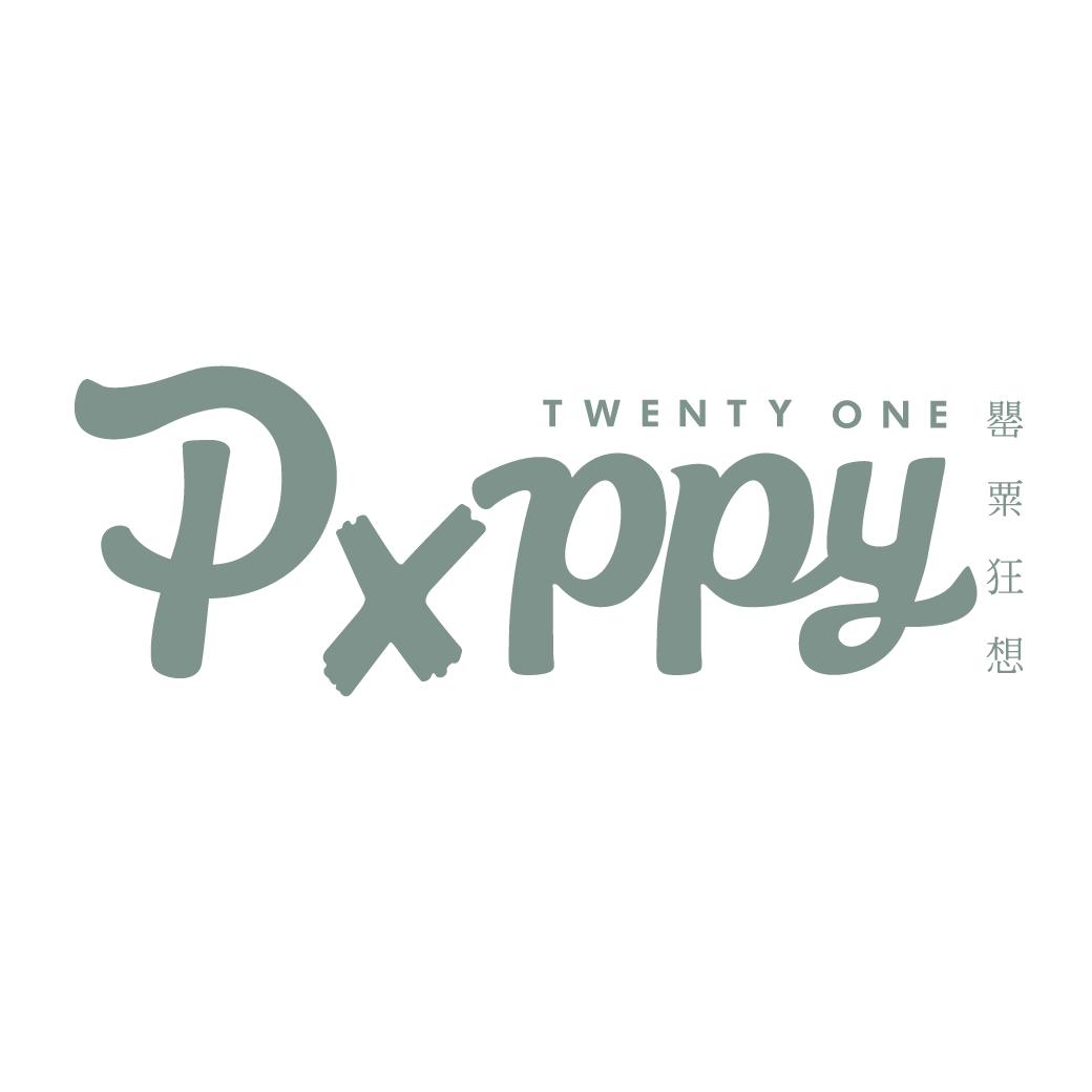 poppy21罌粟狂想