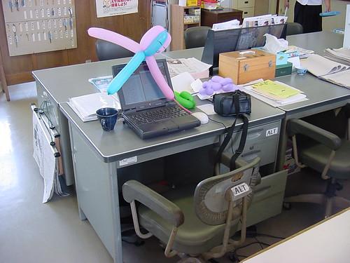 MD ALT official desk at BoE (1997)
