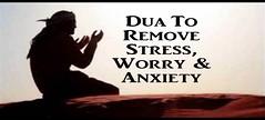 Dua for Removing Distress