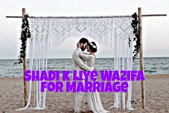 Shadi Ke Liye Wazifa