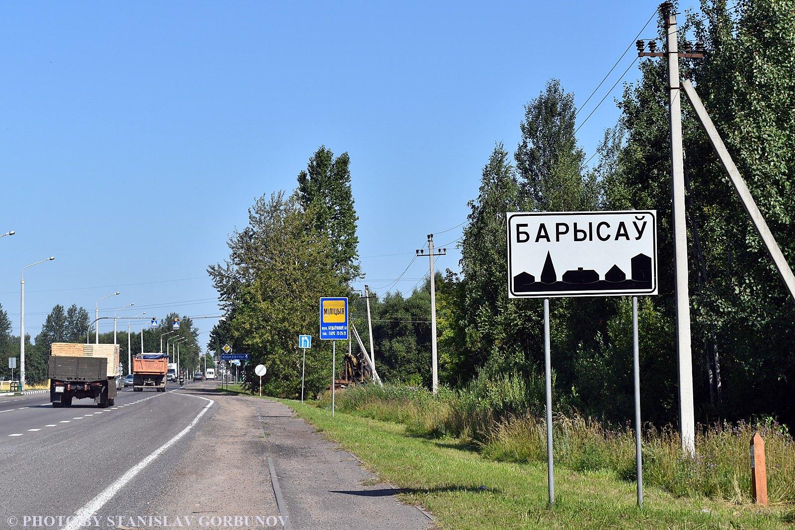 borisov01