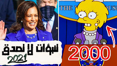 How the Simpsons series predicted what will happen in the future?