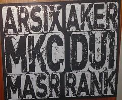 MKC DUI