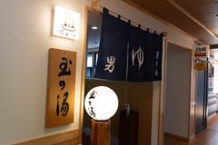 20210626_HAKKODASAN_0519.jpg