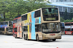 xxx 02 Kowloon Motor Bus ATEU15 PH6121