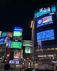 Shibuya by nightu2026
