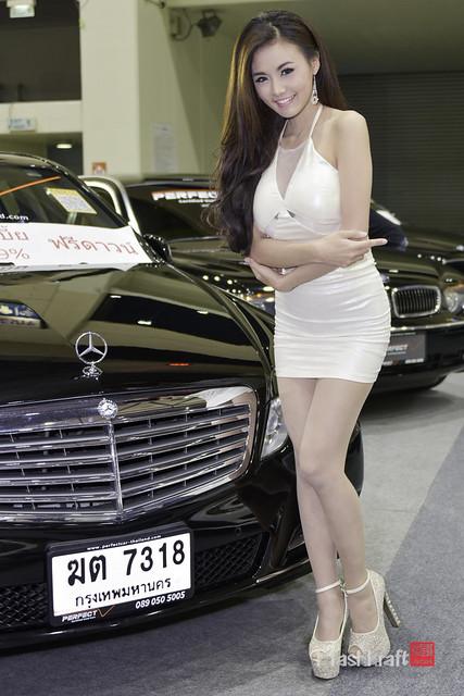 Pompam | Motor Show
