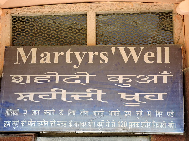 Amritsar Tour - Jallianwala Bagh (Martyr's Well)