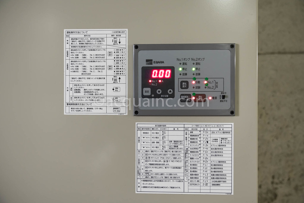EPC2B15SL 操作パネル