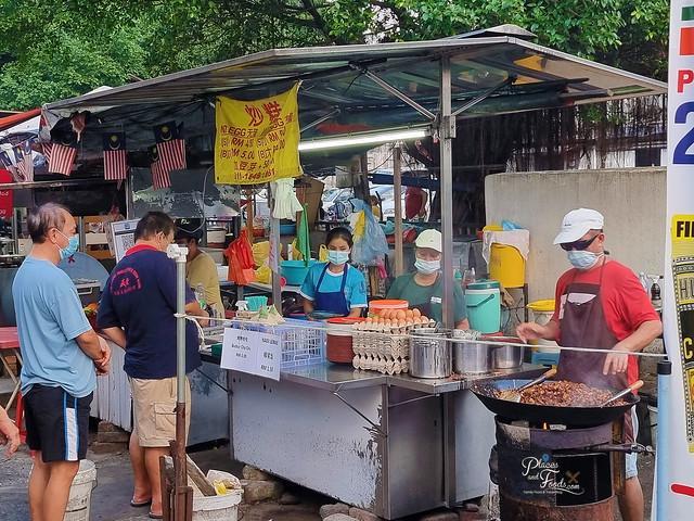pudu fried radish cake street food