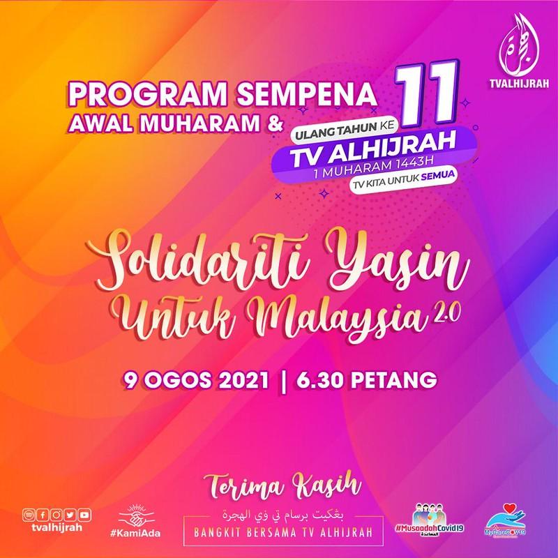Program Solidariti Yasin