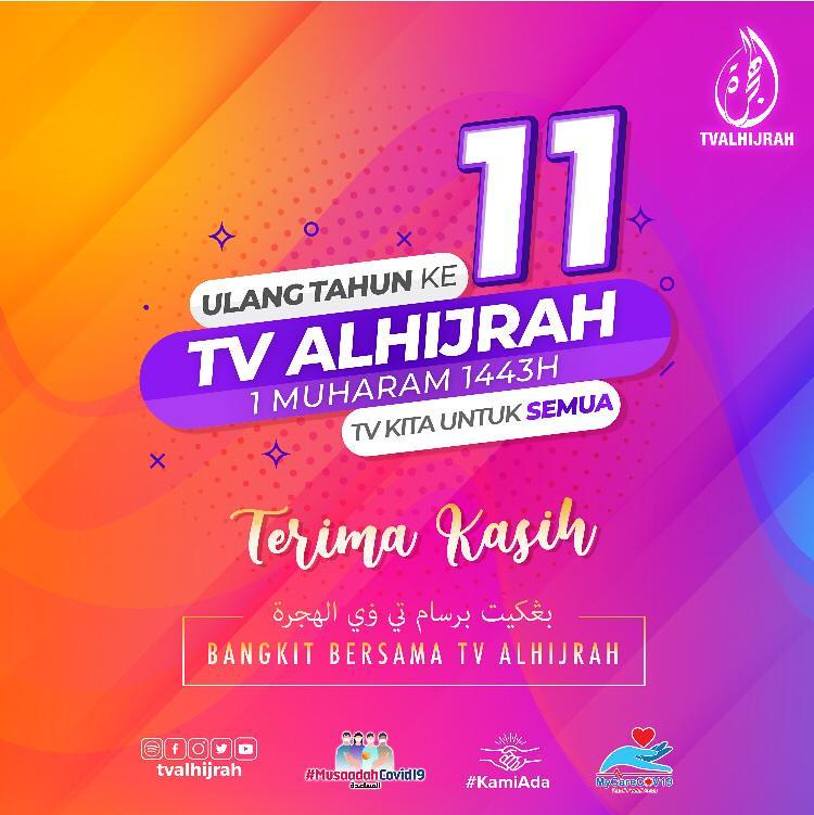 Ulang Tahun ke-11 TV AlHijrah