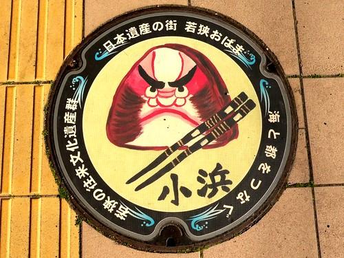 obama Fukui, manhole cover 3 (福井県小浜市のマンホール3)