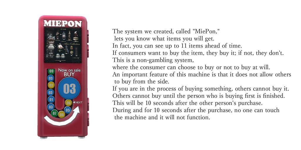 miepon2