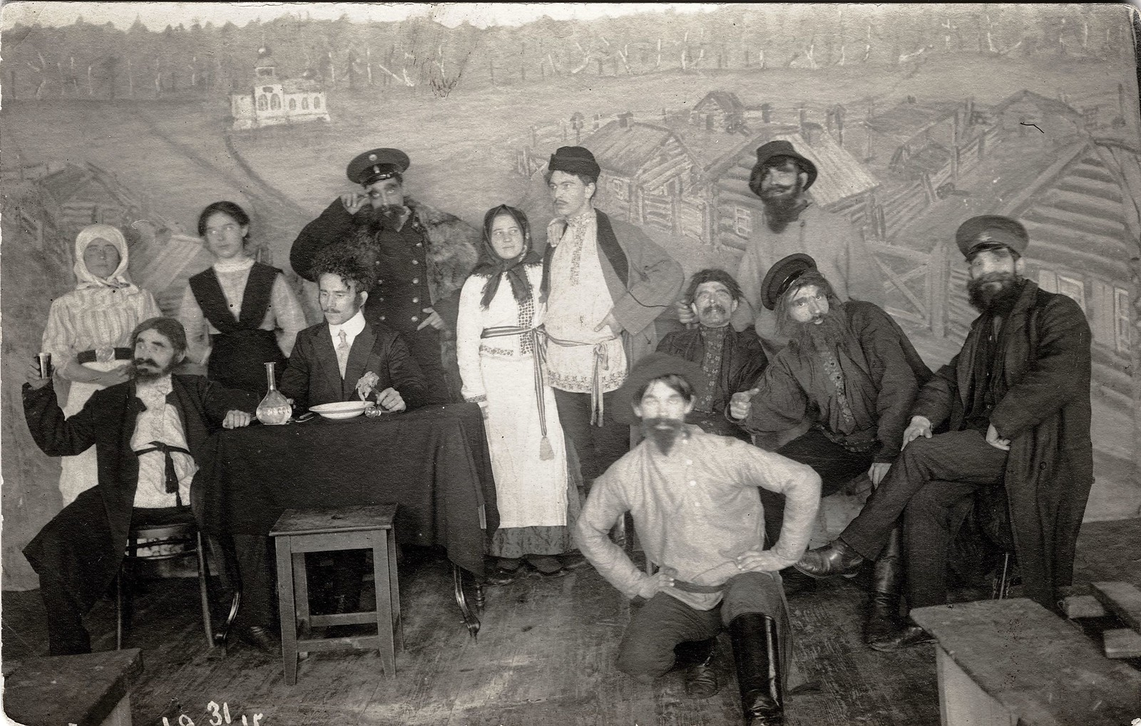 1915. Участники любительского спектакля