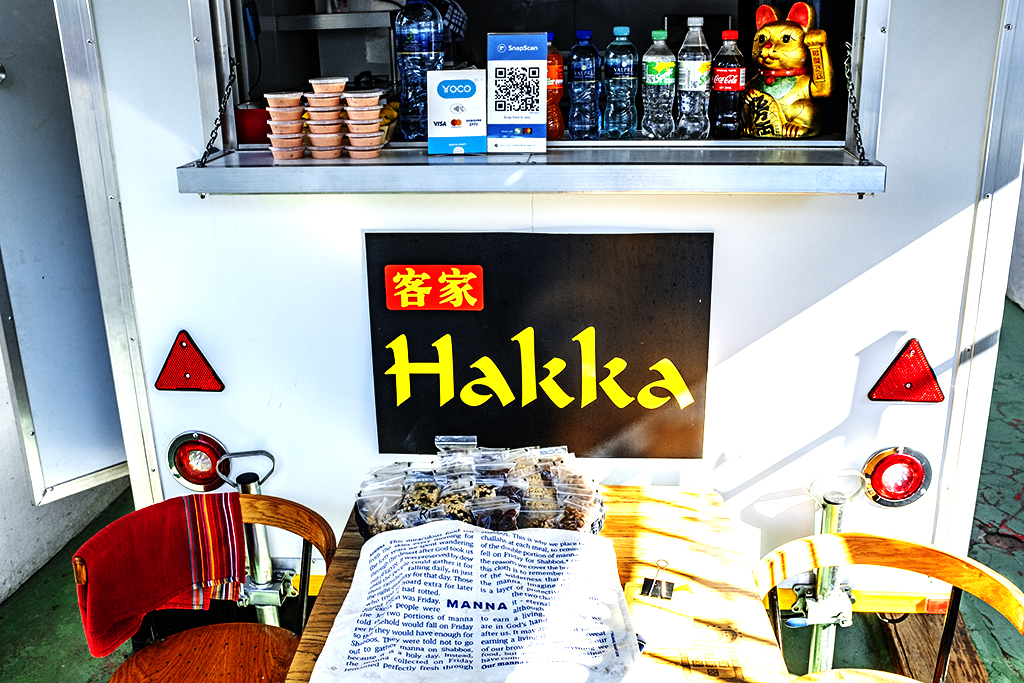 Hakka Chinese Food on 8-6-21--Cape Town