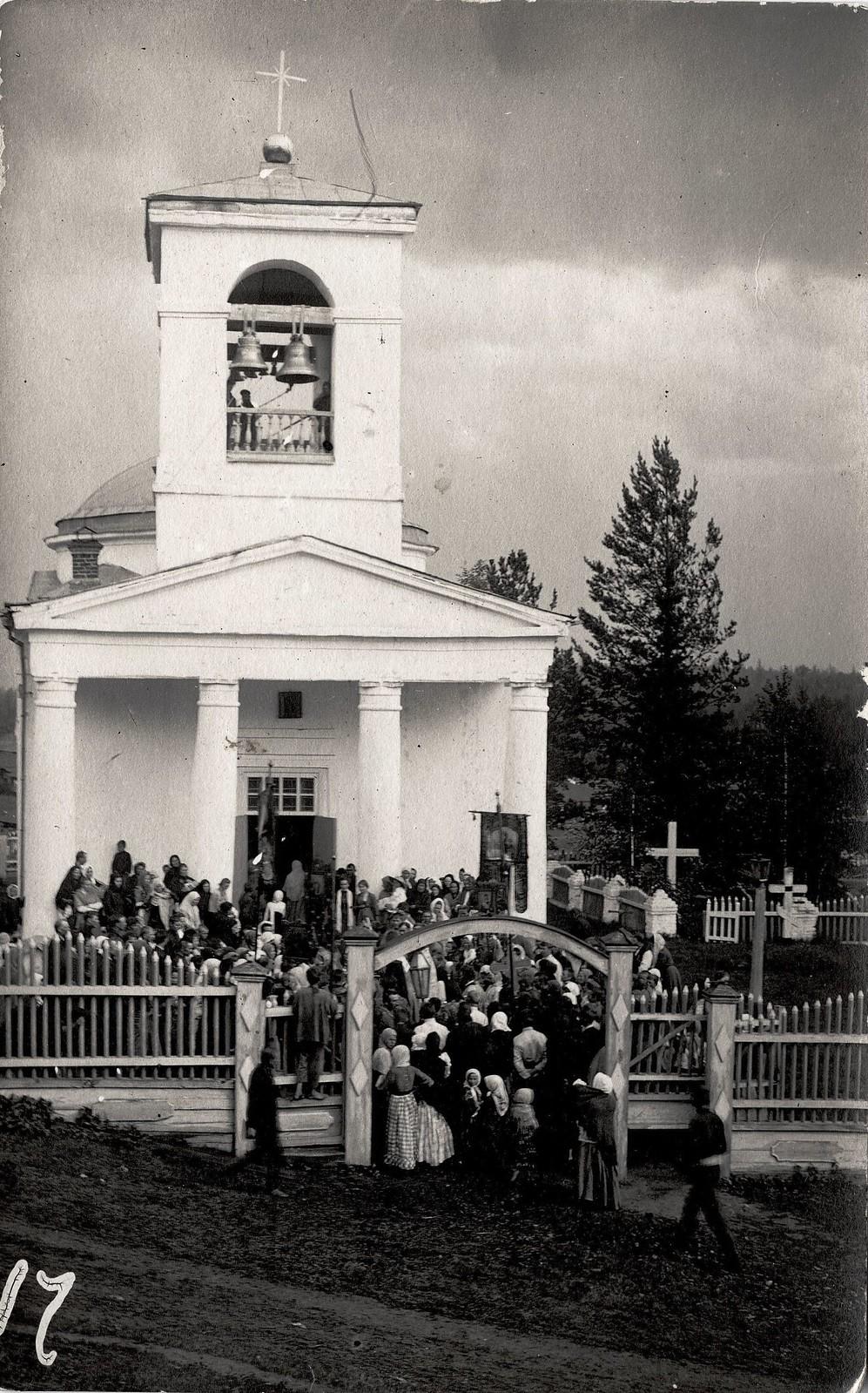 1914. Церковь Знаменского стекольного завода братьев Даниловых