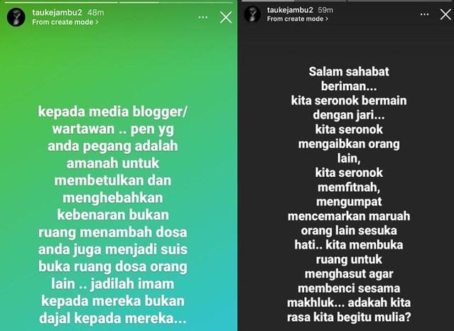 Tauke Jambu Serah Pada Peguan, Tegur Media &Amp; Blogger, Jangan Buka Ruang Untuk Tambah Dosa