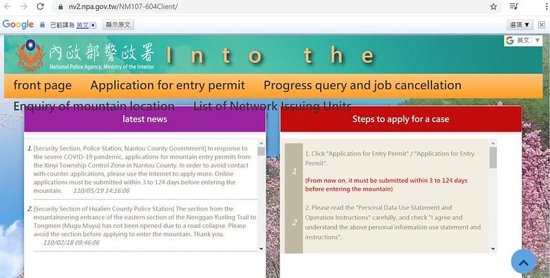00-apply-permits