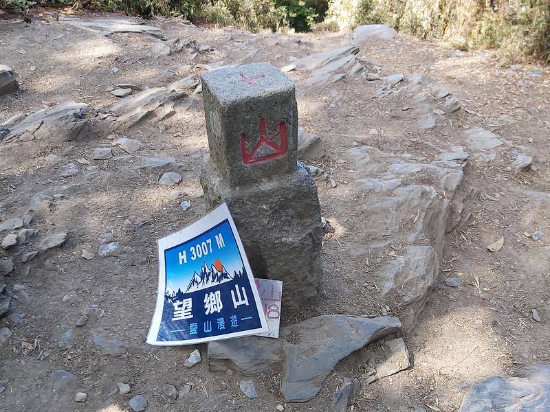 Mt. Jyunda Trail