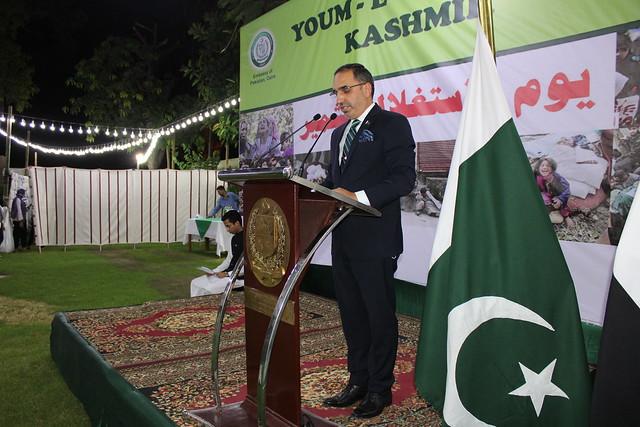 Youm-e-Istehsal 5 August 2021