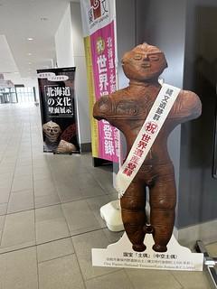 新函館北斗駅にて