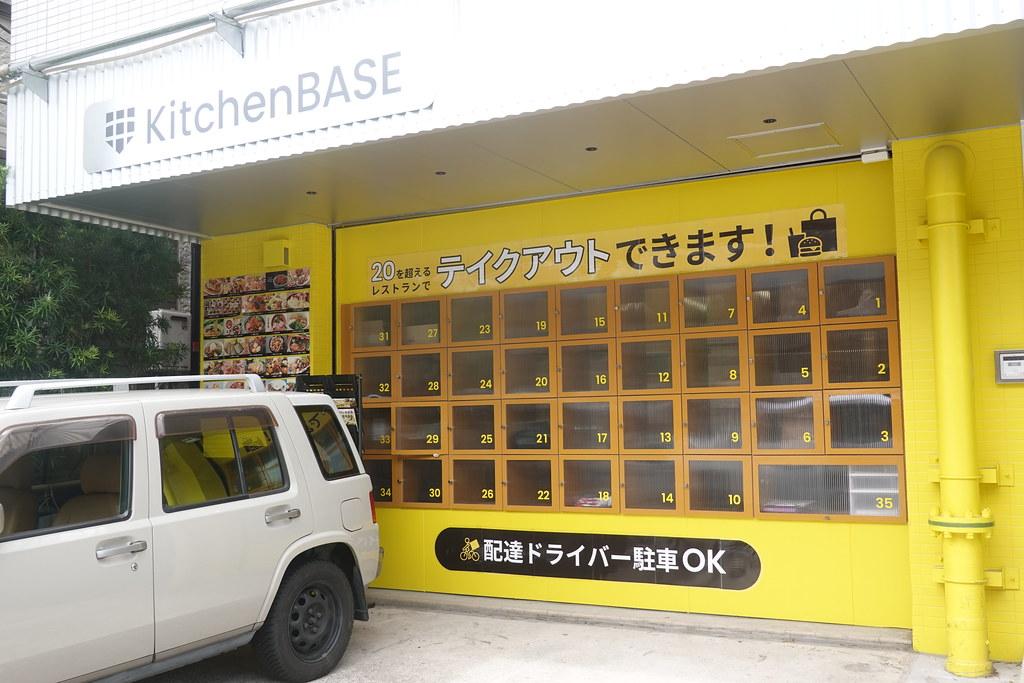 キッチンベース(西落合)
