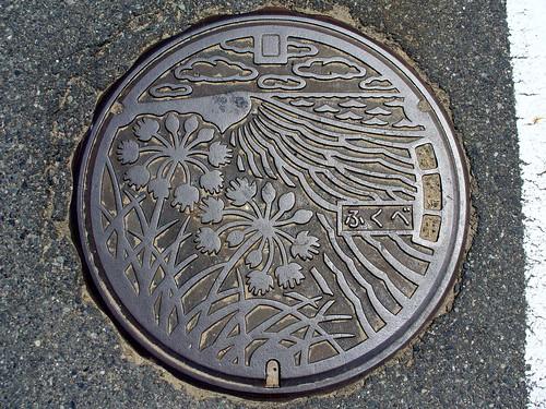 Fukube Tottori, manhole cover 2 (鳥取県福部村のマンホール2)