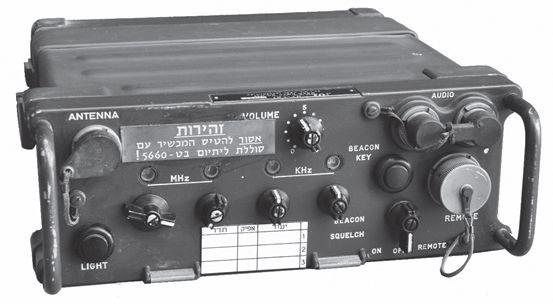 Radio-PRC-660-70y-1