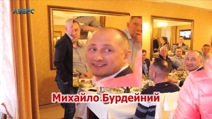 Михаил Бурдейный на попойке с коллегами