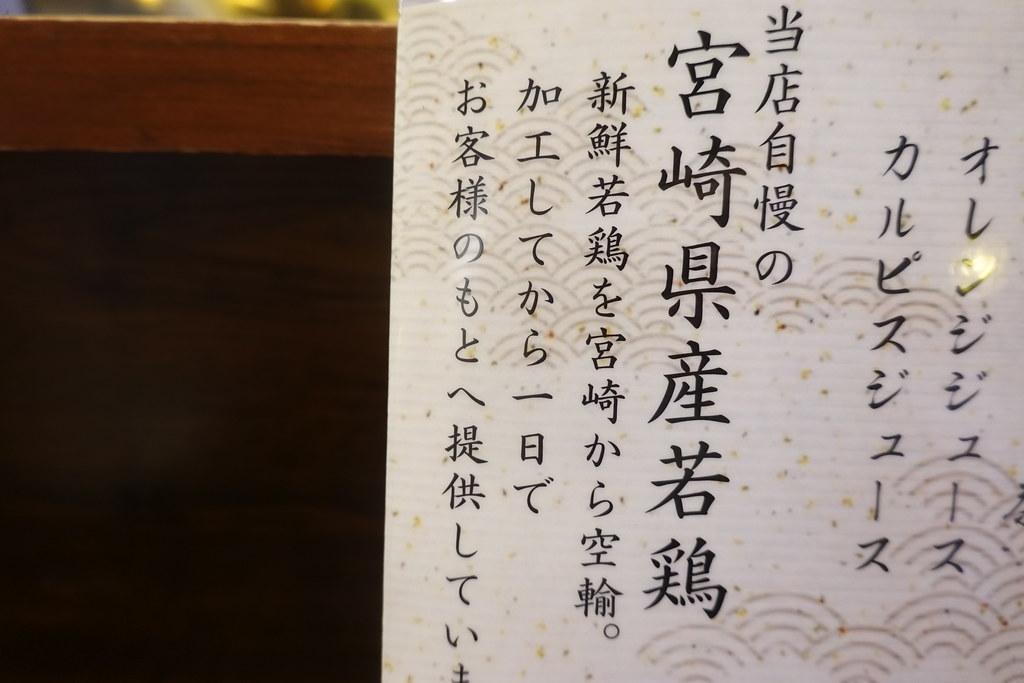 と(東長崎)