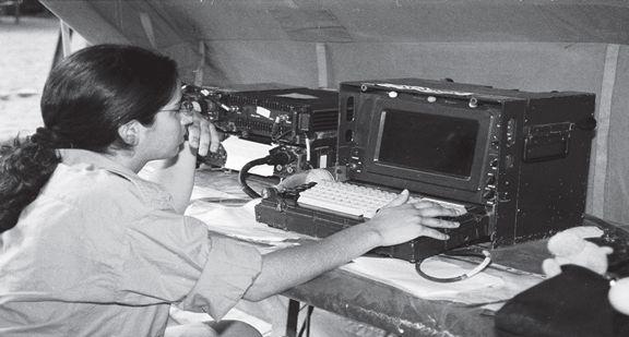 Radio-VRC-8000-data-70y-1