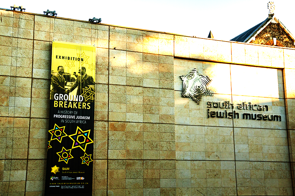 A HISTORY OF PROGRESSIVE JUDAISM IN SOUTH AFRICA banner on 8-10-21--Cape Town