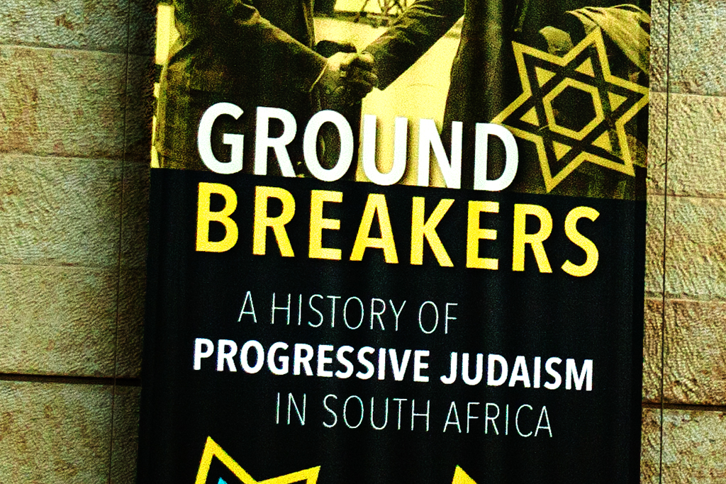 A HISTORY OF PROGRESSIVE JUDAISM IN SOUTH AFRICA banner on 8-10-21--Cape Town (detail)