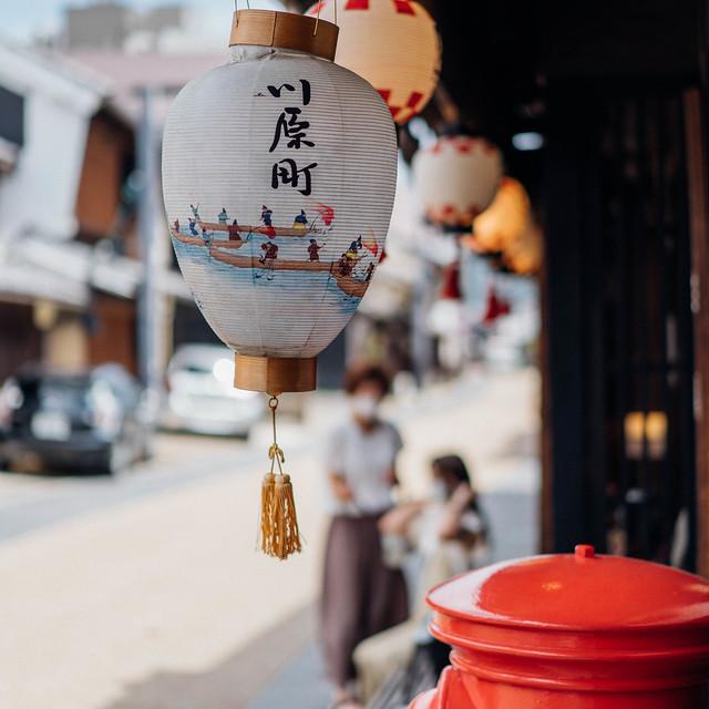Gifu_07