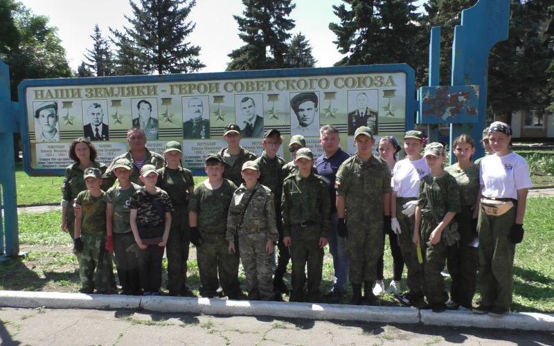 Mémorial des vétérans à Snejnoye
