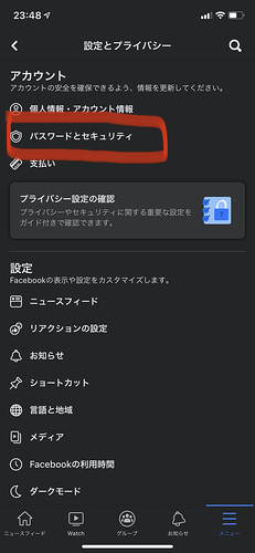 Facebookアプリ バージョン331.0のコードジェネレーターへ至る道程