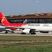 B-1017   Shenzhen Airlines Airbus A330-343   Beijing Capital International Airport ZBAA/PEK   14/07/19
