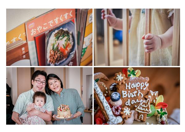 1歳のお誕生日記念のファミリーフォト バースデーケーキ