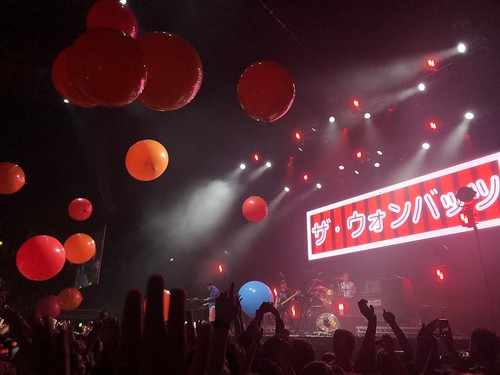 Concert at Wembley Arena in London. From Ayden Berkey: #StudyAbroadBecause ... it will be the time of your life!!!