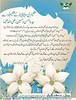 sydna Hassain wa Hussain
