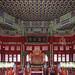 Bi Yong Hall. Guozijian. Confucius Temple.