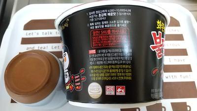 Hot Chicken Flavor Ramen プルダックポックンミョン